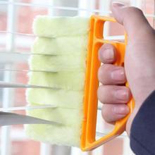 فرشاة تنظيف النوافذ من الألياف الدقيقة المفيدة منظف منفضة مكيف الهواء مع فرشاة تنظيف للمكفوفين من البندقية قابلة للغسل