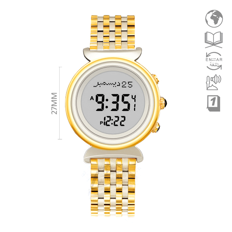 Watches Muslim Gold Watch With Word Prayer Time Alfajr Wristwatch 27mm For Lady 30mm For Man Azan Watch With Qibla Relogio Paper Box