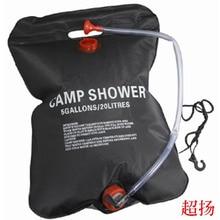 2019 Summer New Outdoor Camping New Bath Bag 20L Solar Shower Bag Bath Water Bag Camping Supplies цена