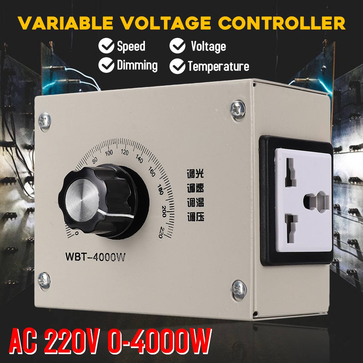 AC 220V 4000W For Thermostat Light Fan Motor Dimmer Adjustable Voltage Speed Temperature Dimmer Controller Brightness Fan SpeedAC 220V 4000W For Thermostat Light Fan Motor Dimmer Adjustable Voltage Speed Temperature Dimmer Controller Brightness Fan Speed