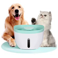 Pet Fountain-Cat Fountain 2.2L Water Automatic Bowl Cat Dispenser With Filter,Led Light,Quiet Pu