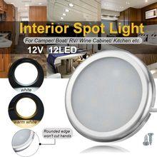 12V 2.5W LED Interior Spot Light Rounded Cabinet Lamp For Ca
