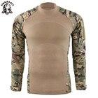 US Army Military Uni...