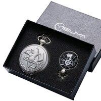 Vintage Fullmetal Silver Pocket Watch Wolf Design Alchemist Pocket Watch Clock Pendant Necklace Chain Christmas Gifts