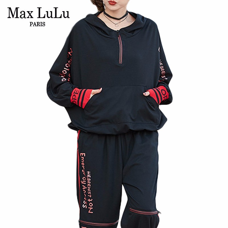 Max LuLu 2019 ropa Coreana de lujo señoras Fitness Sweat Suits mujeres 2 piezas conjunto primavera trajes chándal Mujer Tops y pantalones-in Conjuntos de mujer from Ropa de mujer    1