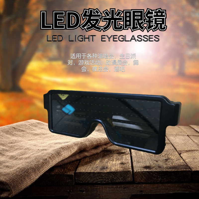 Sound activated Happy new year flashing LED glasses