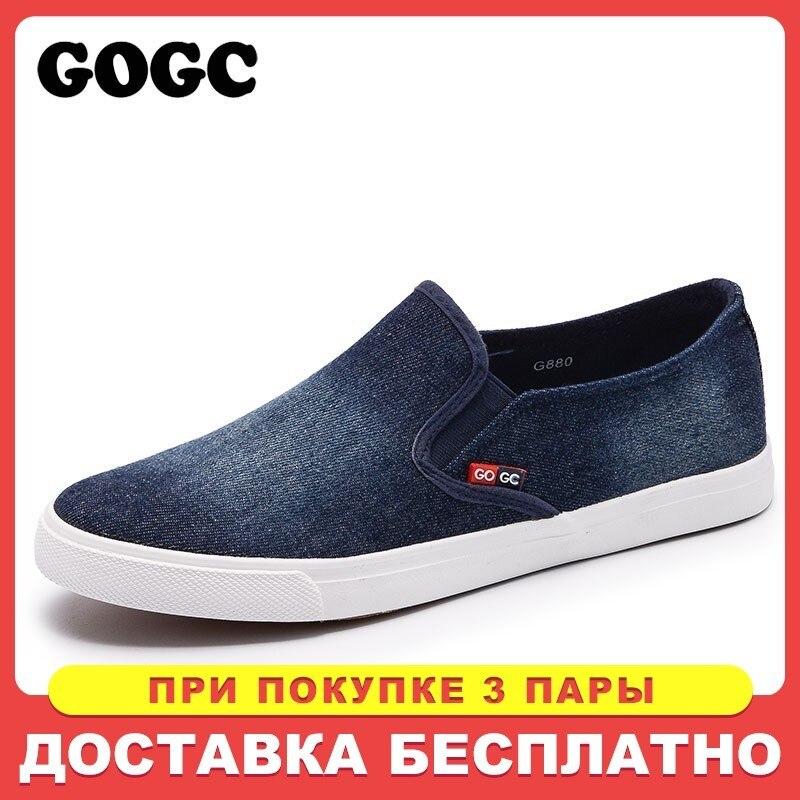 a3c7a5b97c9fe4 GOGC 2019 Новое прибытие дышащие слипоны мужские кроссовки повседневная  обувь джинсовая мужская обувь комфортные кеды мужские классический ди.