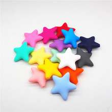 Chenkai 50pcs BPA Free 45mm Silicone Star Beads DIY Baby Teether Pacifier Dummy Montessori Sensory Jewelry Toy Chewing