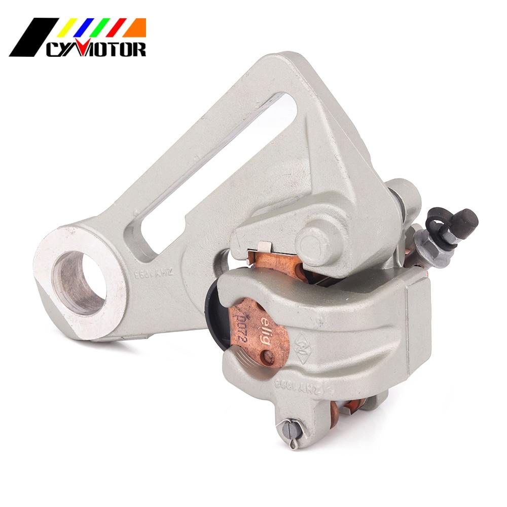 Motorcucle Aluminum Rear Brake Caliper Adapter For KTM SX125 SX150 XC150 SX250 SXF250 XC250 XCF250 XC300