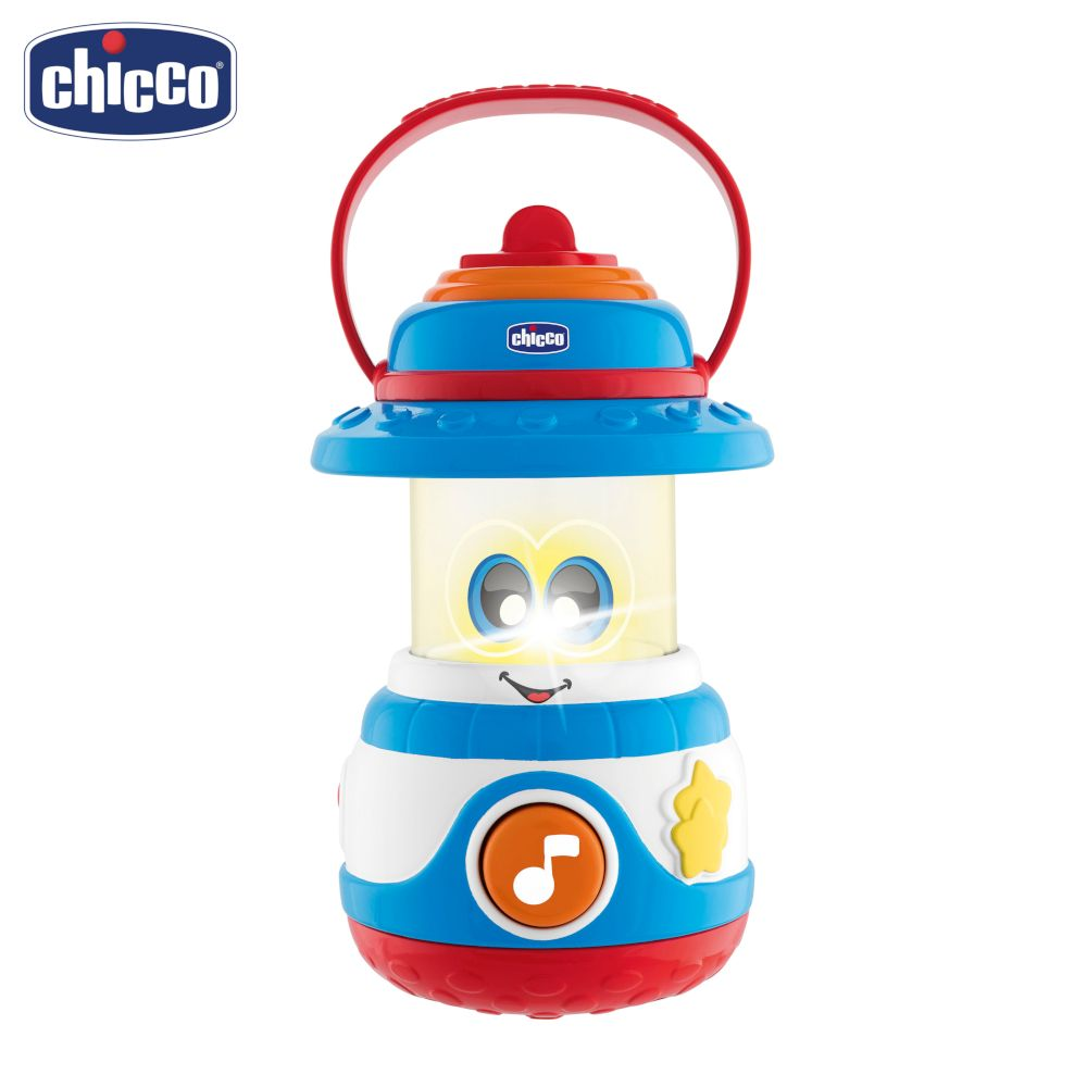 Vocal Toys Chicco 100008 Learning & Education For Boys And Girls Kids Toy Baby Talking Music