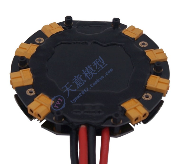 Image 2 - 8   axis 10l, 15l agricultural UAV multi rotor pesticide aircraft distribution panel contains xt90 connector, silicone wire-in Parts & Accessories from Toys & Hobbies