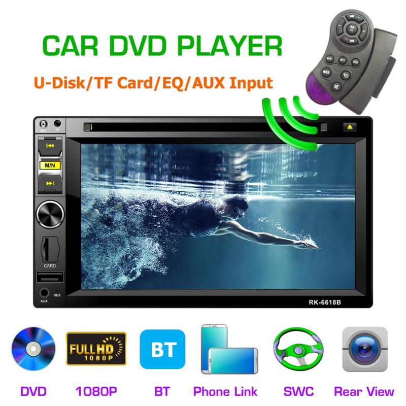 6 2 Inch Touch Screen 2 DIN Car Stereo DVD Player FM Radio BT TF USB