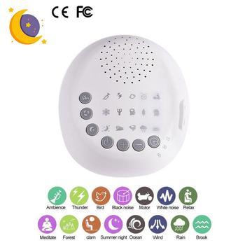 Белая шумовая машина для сна и релаксации для детского сна оповещение взрослых офисные путешествия USB Перезаряжаемый/батарея таймер выключ...