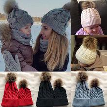 Новинка года, брендовые зимние теплые вязаные шапки с шариками для мамы и детей, одноцветная хлопковая Шапка-бини, 2 шт., теплые шапки-бини, подходящие шапки