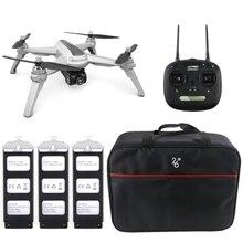 JJRC JJPRO X5 5G WiFi FPV RC Drone GPS Altitude Hold 1080P Camera Point of Interesting Follow Brushless Motor 2 Batteries