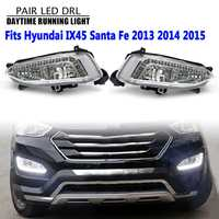 Car Fog Light Assembly LED DRL Daytime Running Light Waterproof 12V For Hyundai Santa Fe IX45 2013 2014 2015 Accessories