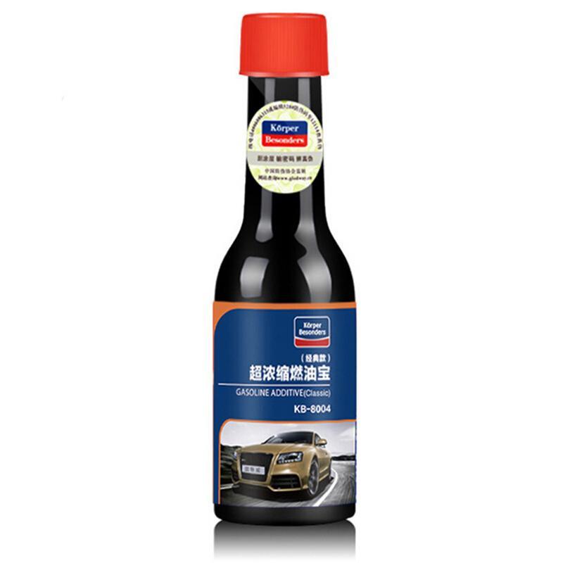 Car Fuel Treasure Gasoline Additive Remove Engine Carbon Deposit, Save Gasoline, Increase Power Additive In Oil For Fuel Saver