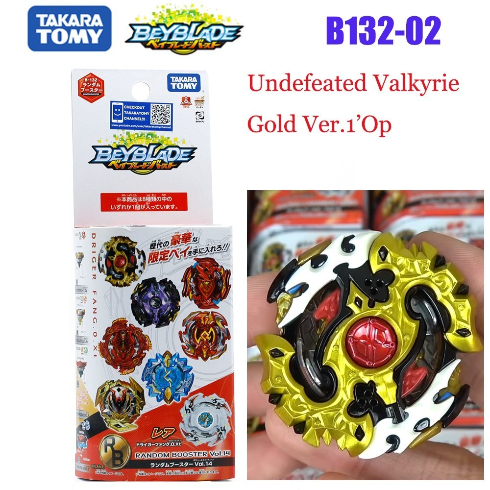 Cheap product b 131 beyblade in Shopping World