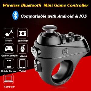 Image 2 - DOITOP Mini Ring spiel griff Gamepad Unterhaltung USB Bluetooth 4,0 Schwarz Remote Controller Wireless Joystick Für IOS Android