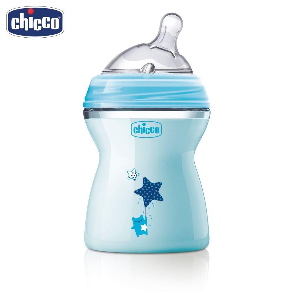 Bottles Chicco 85576  for boys and girl feeding Kids bottle Baby