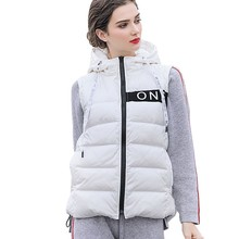 2019 Winter 90% White Duck Down Jacket Vest Ladies Short Parka 2018 New Fashion Slim Hooded Puffer Feather Coat Female HJ79