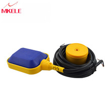 2 Meters Cable Float Switch NO/NC Controller Sensor Cable AC250V High Quality Liquid Fluid Water Pump Level MK-CFS07 цена