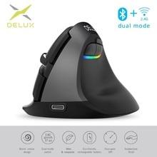 Delux M618 Мини Bluetooth 4,0 + 2,4 ГГц двухрежимный беспроводной мышь 2400 dpi эргономичная перезаряжаемая Бесшумная щелчок Вертикальная мышь для ПК