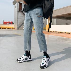 Image 1 - 2020 koreański styl męska przywrócić otwory dorywczo spodnie fala Baggy Homme klasyczne mycia dżinsy jasnoniebieski kolor Biker Denim