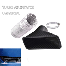 Universal Car Turbine Intake Pipe Intake Air Funnel styling pattern square shape air intake accessories air intake funnel and pipe