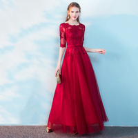Wine Red Long Formal Party Dress Wedding Appliques Half Sleeve Tulle Evening Gowns Lace Up Slim Elegant Banquet Dresses
