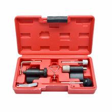 Для узла распредвала двигателя Блокировки Набор инструментов для Ford AUDI 1,2 1,4 1,9 2,0 TDi PD