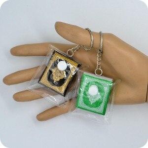 Image 5 - Chaînes à clé en papier, Mini langue arabe coran, Islam musulman ALLAH, véritable pendentif, chaînes à clé, bijoux religieux à la mode