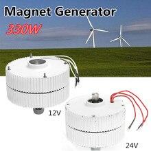 d9420e6cd66 Mejor Precio 300 W 12 V 24 V imán permanente generador síncrono Motor  viento generador alternador para energía eólica generador .