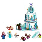 Ice Castle Princess ...