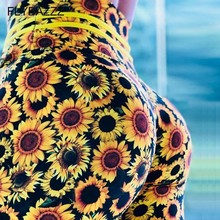 New Women Sports Gym Push Up Yoga Pants Compression Tights Flower Print Seamless Pants Stretchy High Waist Run Fitness Leggings women sports gym yoga pants compression tights solid seamless pants stretchy high waist run fitness leggings hip push up pants