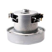 Moteur daspirateur 1200W moteur pour Philips Fc8199 Fc8344 et D928 D929 D936 accessoires 100% nouveau alliage de haute qualité 220 V