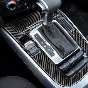 Image 4 - For Audi A4L A5 2009 2010 2011 2012 2013 2014 2015 2016 / Q5 2010   2018 Carbon Fiber Center Console Gear Shift Panel Cover