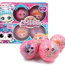4pcs Genuine DIY Kids Surprises Toy lol Dolls with Original