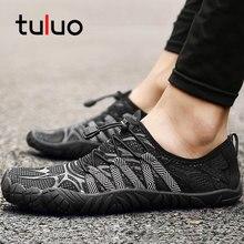 TULUO/Летняя водонепроницаемая обувь унисекс для мужчин и женщин; дышащие быстросохнущие Нескользящие пляжные мужские кроссовки для плавания; уличная Акваобувь