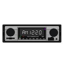 NEW 12V Car Radio Player Bluetooth Stereo FM MP3 USB SD AUX Audio Auto Electronics autoradio 1 DIN oto teypleri radio para carro 1 din 12v car radio player bluetooth stereo fm retro radio player auto u disk plug in autoradio vehicle dvd machine 2019 new