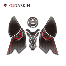 KODASKIN 3D Tank Pad Stickersset Gas Fuel Cap Decal for DUCATI PANIGALE V4 BLACK