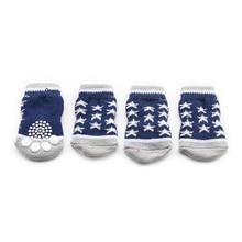 Белые носки с пятиконечными звездами для домашних животных, носки для собак, латексные нескользящие носки, 6081053, товары для щенков, размеры s, m, l