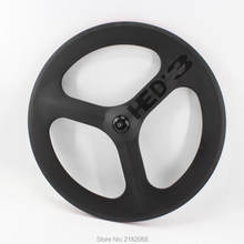 Access Newest black logo 700C 3 spokes clincher rim Road Track Fixed Gear bike matt 3K full carbon bicycle Tri-spoke wheelset Free ship saleoff