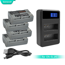 Bonacell 2600mAh EN-EL3e EN EL3e EL3a ENEL3e Battery+Battery LCD Dual Charger for Nikon D300S D300 D100 D200 D700 D70S D80 L15 цена и фото
