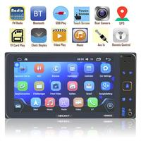 7 Inch MP5 Capacitive Screen Car Android MP5 Navigation Player GPS Navigation Integrated Machine HE6603