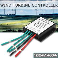 С защитой от воды, ветра, Мощность генератор Батарея Контроллер заряда контроллер ветрогенератора для ниже 400 Вт 12/24V ветряной генератор