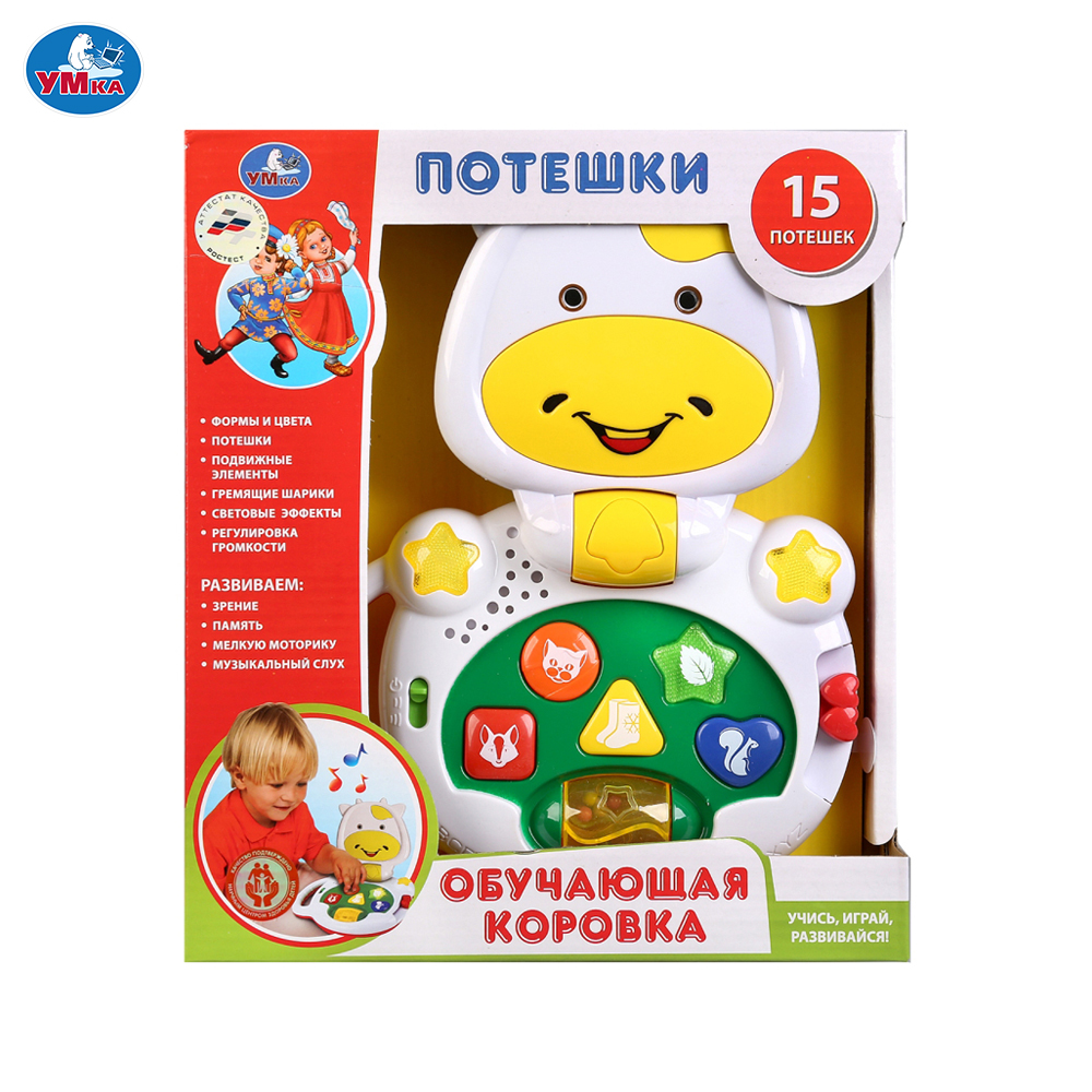 Basic & Life Skills Toys UMKA 264884 learning educational for kids play girl boy toy game boys girls B1449783-R3 new hot 6 in 1 power solar transformation robot diy toy solar battery powered transform educational learning gift for kids child