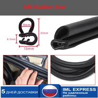 6 M Black Car Edge Protector U shaped Rubber Auto Door Noise Insulation Anti Dust Soundproof Sealing Strips Trim