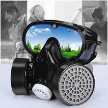 Boyama Yuumlz Maskesi Promosyon Tanıtım ürünlerini Al Boyama