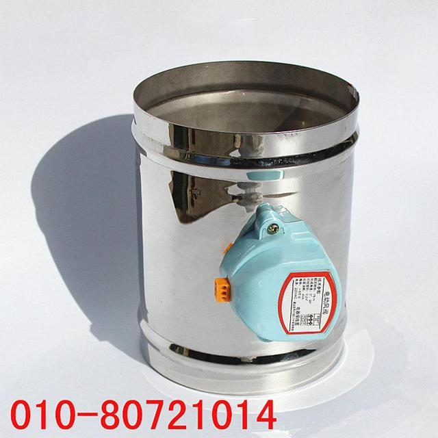 100MM Stainless Steel Electric Air Valve 220VAC Air Damper Air Tight Type Ventilation Pipe Valve(without flange)